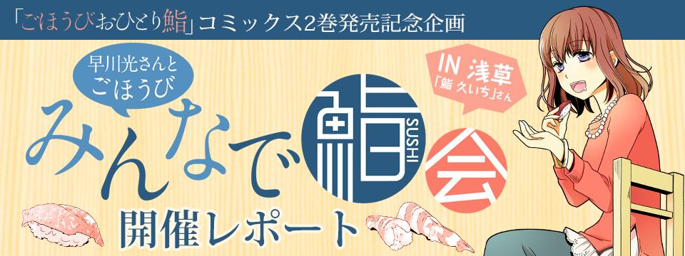 1712_gohoubi.jpg