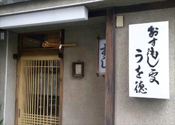 photo1821.jpg