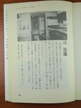 photo1841.jpg