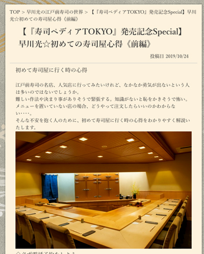 photo2172.jpg
