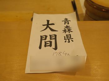 photo2181.jpg