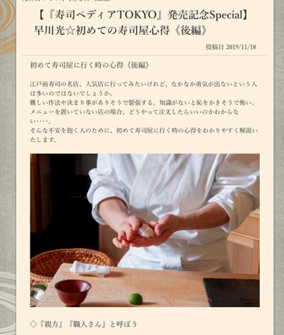 photo2185.jpg