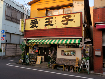 photo2282.jpg