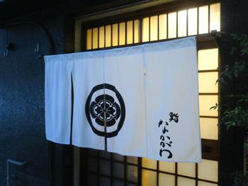 photo2446.jpg